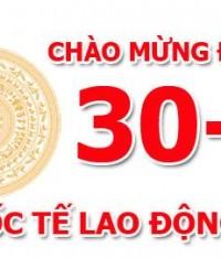 Thông báo nghỉ lễ Giỗ tổ Hùng Vương, lễ 30/4 và 1/5 – 2015